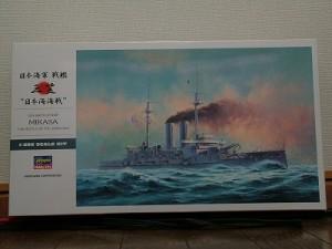 ハセガワ 1/350 三笠(日本海海戦)